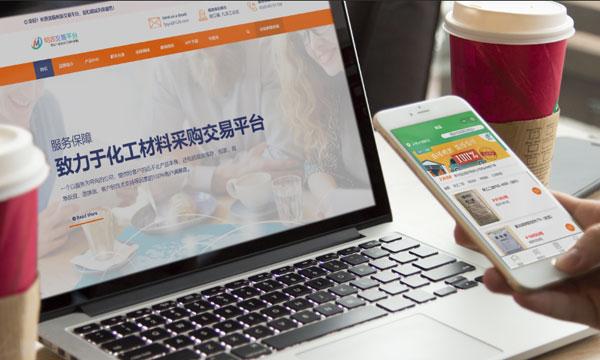 人物专访|杨志明:打通化工材料领域供应链(图1)